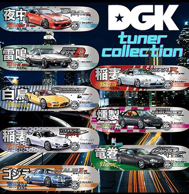 NEW DGK TUNER COLLECTION